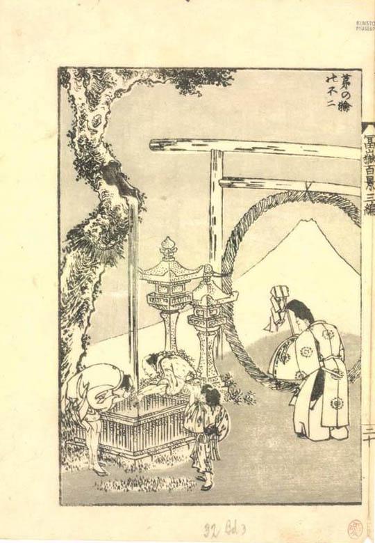 Katsushika Hokusai (1760–1849), Berg Fuji durch ein Fenster betrachtet, aus: 100 Ansichten des Berges Fuji, Japan, 1835, Tenpo (1830–1844) Farbholzschnitt © MAK Fuji in der MAK-Sammlung