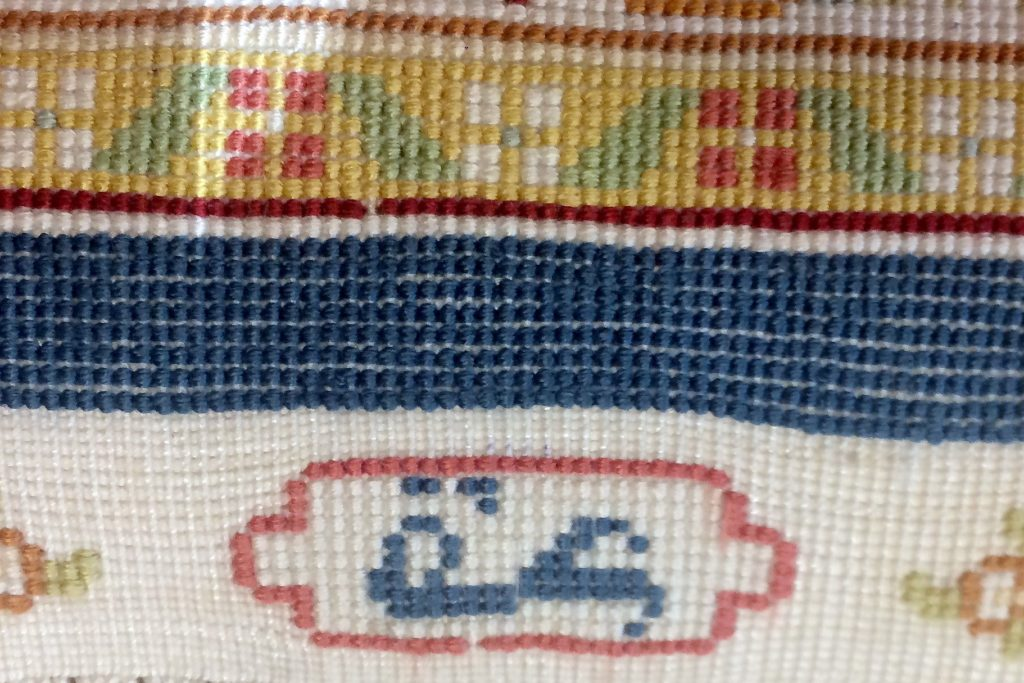 The signature detail from a Hereke style carpet made in China. (back side) © Ebru Kurbak