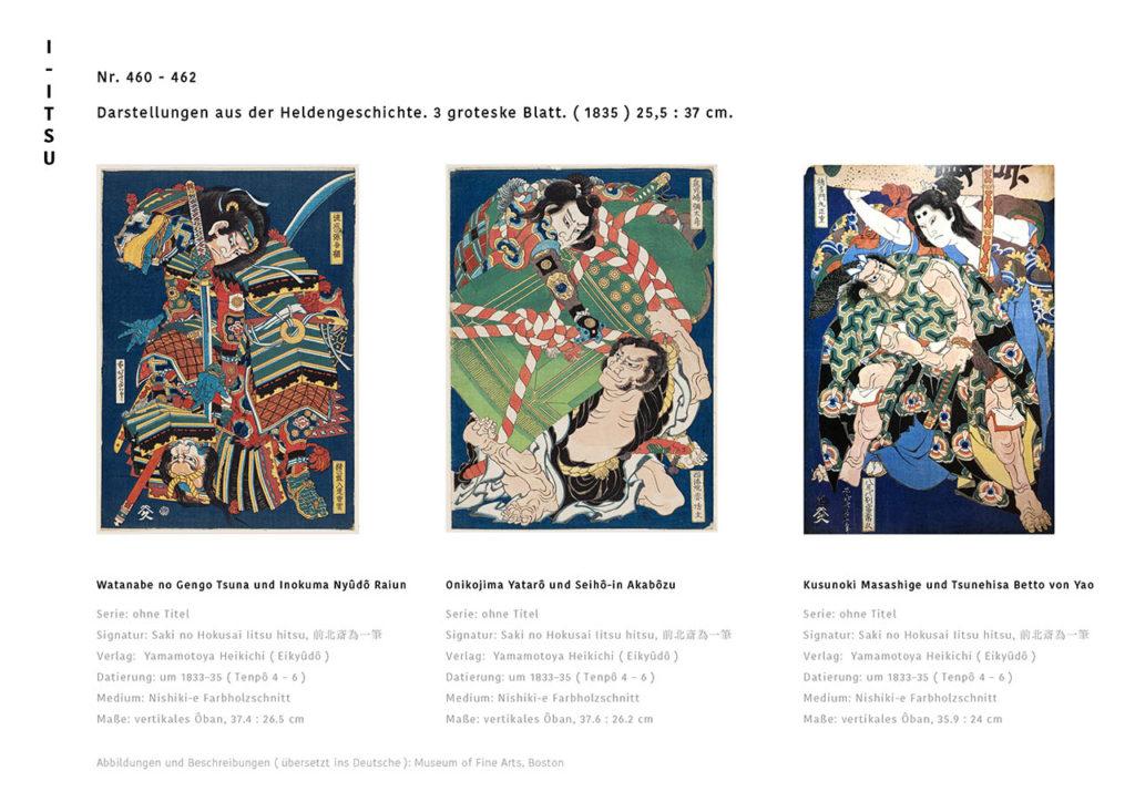 Hokusai im MAK, Visualisierung einer hypothetischen Neuauflage