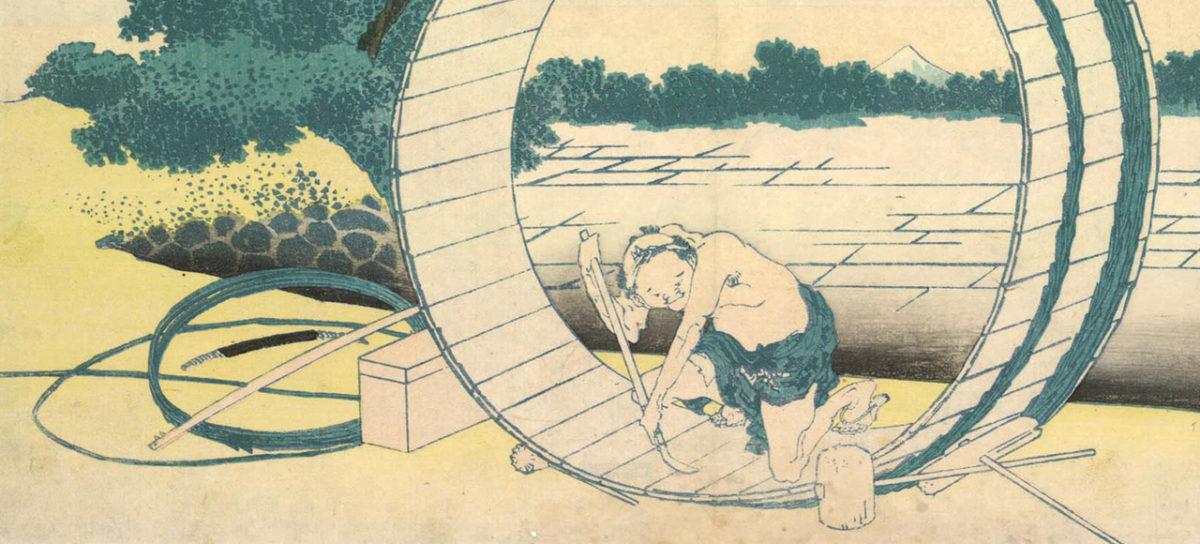 RE-IMAGINING: Hokusai 1901