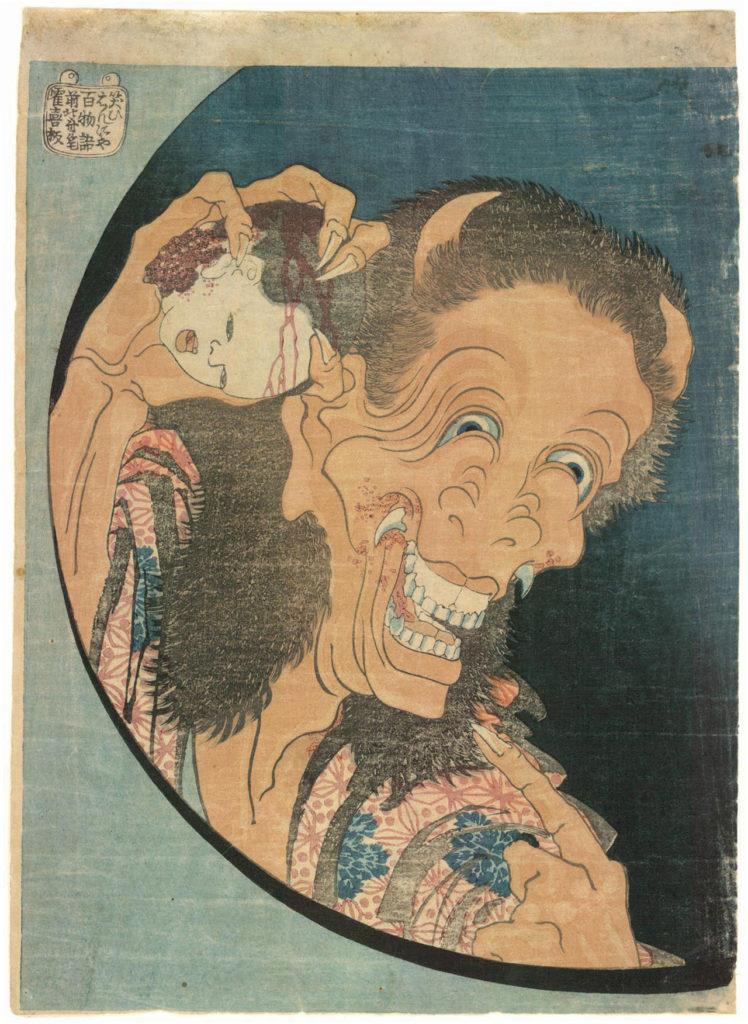 "Katsushika Hokusai, ""Lachende han'nya"", Aus: 100 Erzählungen, Japan, um 1830 © MAK Hokusai im MAK"