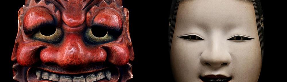 Noh-Masken