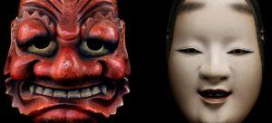 Noh Masken von Hideta Kitazawa © Japanische Botschaft Österreich